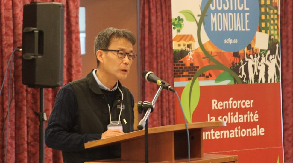 "Kyung Kyu Yang Executive Director, Education Center 'Wum"" Korean Public Service and Transport Workers' Union"